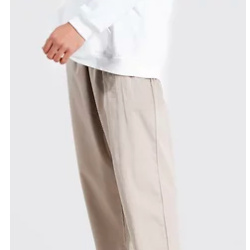 Relaxed Fit Chino Trouser