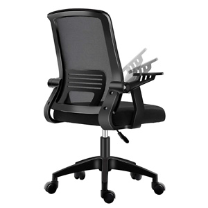 PatioMage Office Chair Ergonomic Mesh Computer Chair