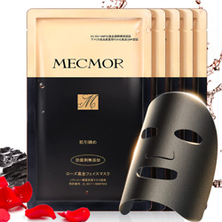 MECMOR Black Cleaning Facial Treatment Mask
