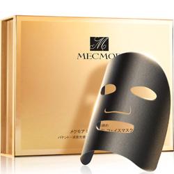 MECMOR Black Carbon Facial Treatment Mask