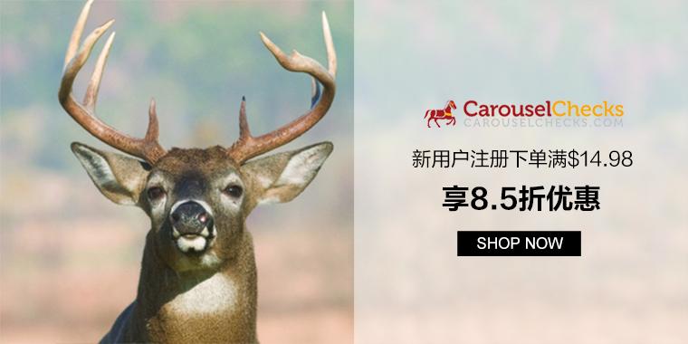 Carousel Checks:新用户注册下单满$14.98享8.5折优惠