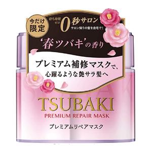 Amazon Japan: TSUBAKI Premium Repair Mask, Treatment
