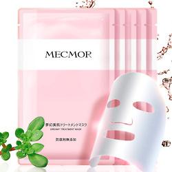 MECMOR Anti-aging Eye Treatment Mask