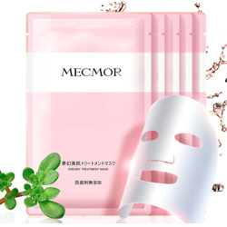 MECMOR Soothing Facial Treatment Mask Vitamin C