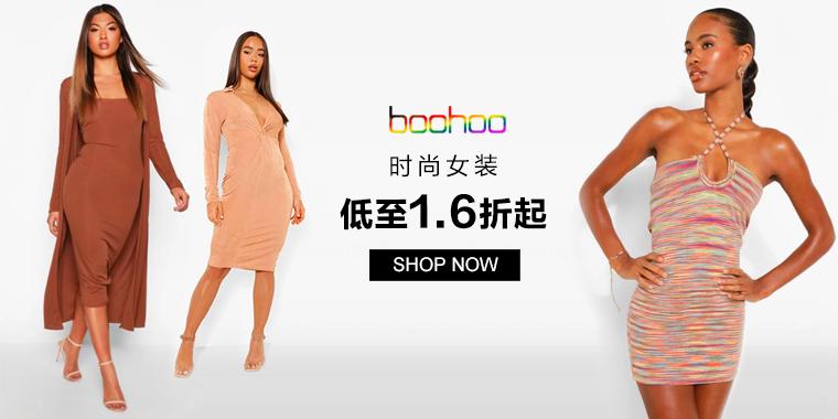 boohoo.com:时尚女装低至1.6折起