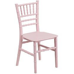 儿童粉红树脂靠椅