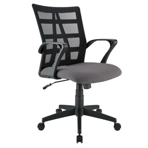 Office Depot & OfficeMax: 50% OFF + 10% Rewards On Select Furniture