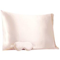 Bedsure 纯真丝枕套 眼罩套装 标准尺寸