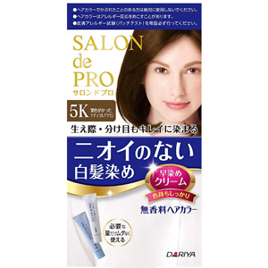 Saronde Pro Unscented Hair Color Early Dyed Cream