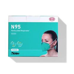 BYD CARE N95 防护口罩 20只