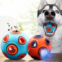 弹性闪光LED 狗狗玩具球