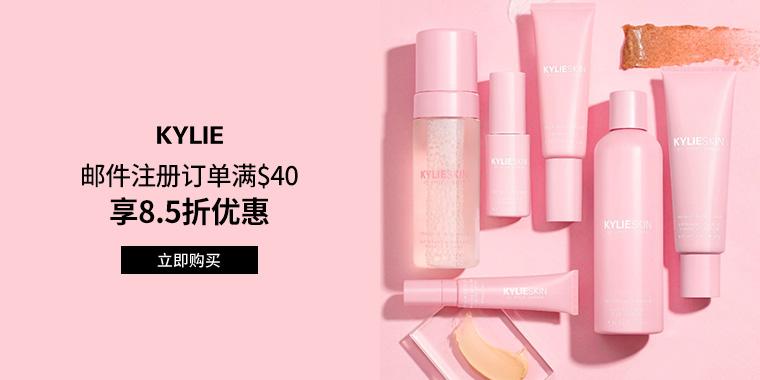 Kylie Skin:邮件注册订单满$40享8.5折优惠
