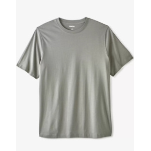 KingSize: Clearance up to 75% OFF + an Extra 50% OFF