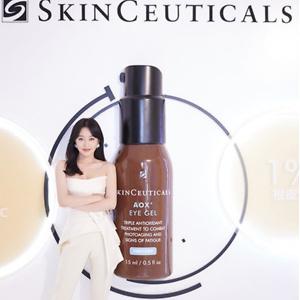 Bluemercury: 15% Off SkinCeuticals Sale