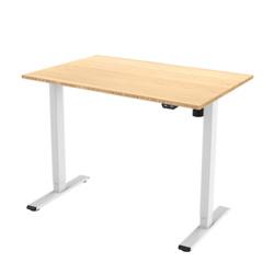 Kana Bamboo Standing Desk