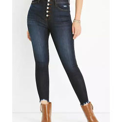 KanCan™ Skinny High Rise Button Fly Jean