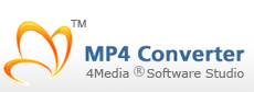 MP4 Converter Coupons