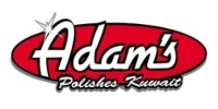 Adam's Polishes Coupons