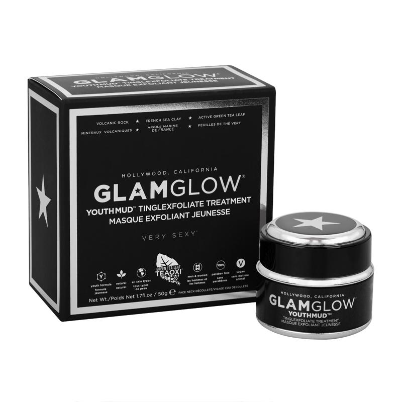 GLAMGLOW 排毒清洁面膜 50g