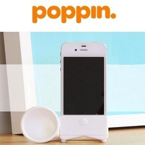 Poppin.com 官网:订单满$10,免费获赠 iPhone 白色扩音器