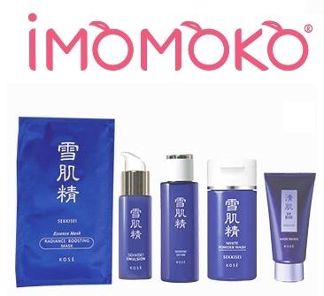 iMomoko: 蓝色雪肌精, 纯肌粹和清肌晶产品20% OFF优惠 + 购买雪肌精等产品满$150免费送价值$34的旅行装护肤品