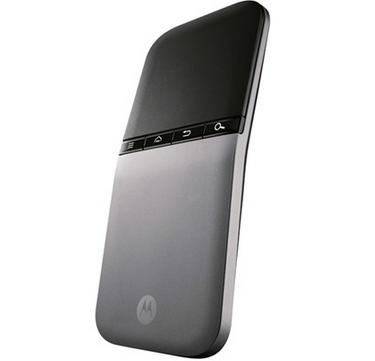 全新 Motorola 摩托罗拉 89506N RZ100 蓝牙智能控制器