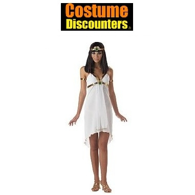 Costume Discounters: Extra 25% OFF Sitewide