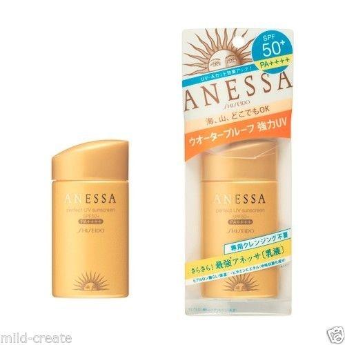 Shiseido Anessa Perfect UV Sunscreen EX N SPF50+ PA++++60ml