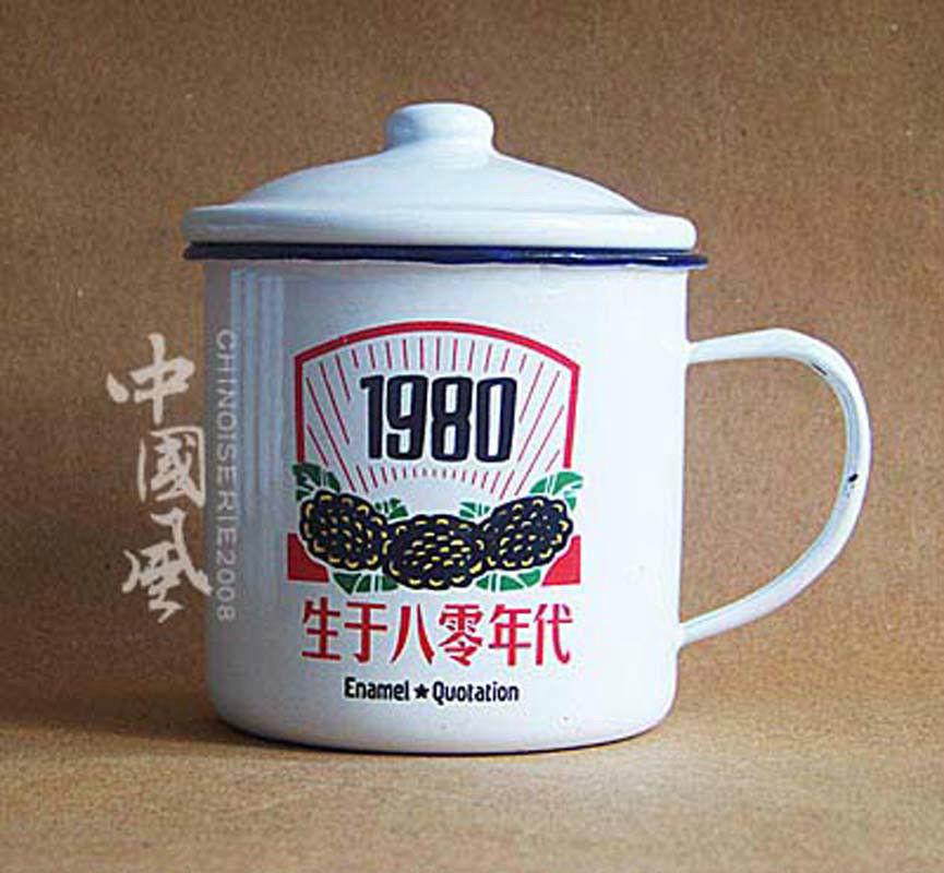 中国风搪瓷杯