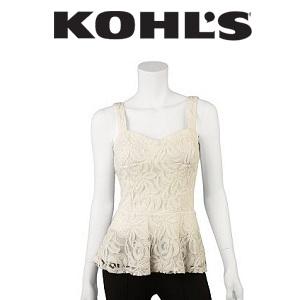 Kohl's 官网促销:清仓特卖商品折扣高达80% OFF + 全场额外20% OFF 优惠