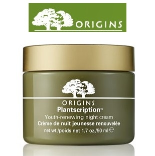 Origins: Free Ginger Rush + 2nd Day Shipping with $65 Order