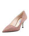 Prada裸粉色低跟鞋