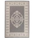 室外地毯享20% OFF + 免运费 + 送1张地毯防滑垫