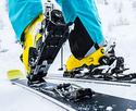 Altrec: Up to 40% OFF Past Ski Equipment.