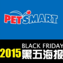 PetSmart's Black Friday 2015 Ad