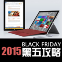 2015 Black Friday Tablets / 2-in-1 Laptops