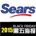 【2015 商家黑五海报详解】Sears