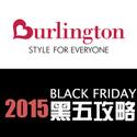 【2015 商家黑五海报详解】Burlington
