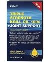 GNC 三倍强效磷虾油 1000+关节配方 60粒