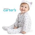 $12 Doorbusters Sale on Baby Essentials