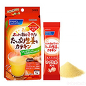 Fancl Yuzu Gnger Powder