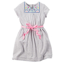 $10 and Up Dresses Doorbuster