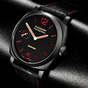 Up to 27% OFF Panerai Watches