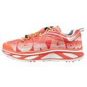 Hoka One One Huaka Women's Running Shoe