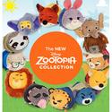 Buy 2 Get 1 Free Zootopia tsum tsum Minis