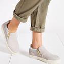 Ash Intense Embossed Leather Slip-On Sneakers