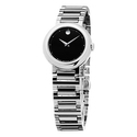 Movado Women's 0606795 Concerto Stainless Steel Strap Swiss Quartz Watch