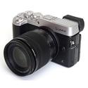 Panasonic Lumix DMC-GX8 Mirrorless Digital Camera With $150 Adorama Gift Card