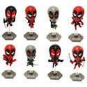 Marvel Deadpool Bobble Heads Blind Box Series 1