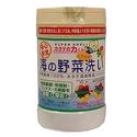 汉方研究所天然贝壳果蔬除菌粉